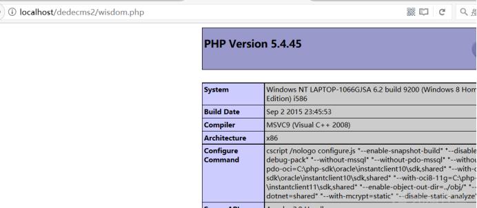 Dedecms V5.7最新漏洞 后台文件重命名